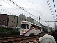 花電車の写真