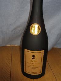 Imgp3449