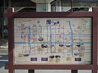 酒蔵めぐりの地図