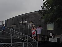 Imgp5346
