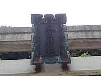 Imgp6059_3